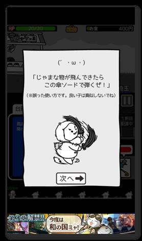 たいふうコロッケ 2 006
