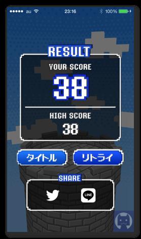 つみQ BLOCK 2 009
