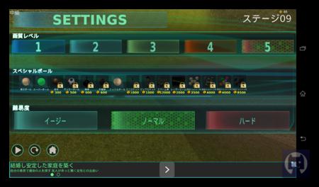 吉田vs古田3D 2 030