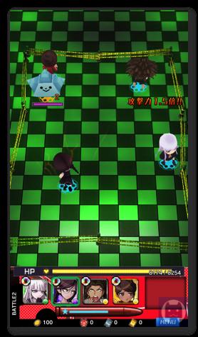 ダンガンロンパ Unlimited Battle 1 012
