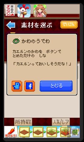 よろづや勇者商店 3 019