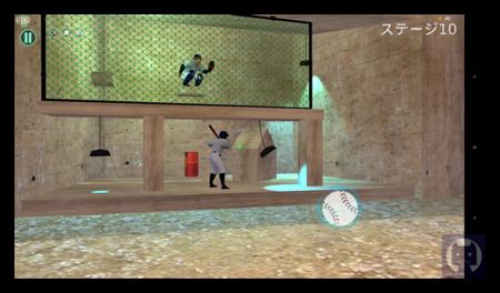 吉田vs古田3D 2 014
