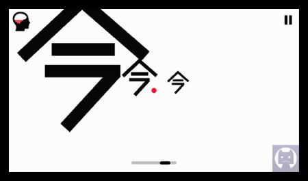 Zen Splash 1 004