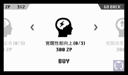 Zen Splash 1 008