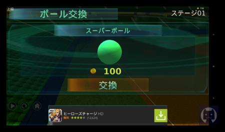 吉田vs古田3D 2 029