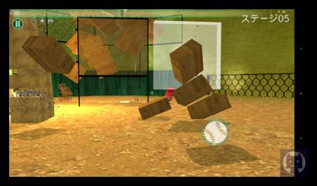吉田vs古田3D 2 006