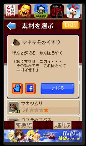 よろづや勇者商店 6 001