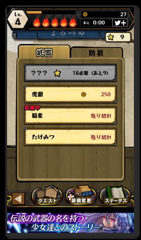 サムライと不気味なダンジョン 2 008