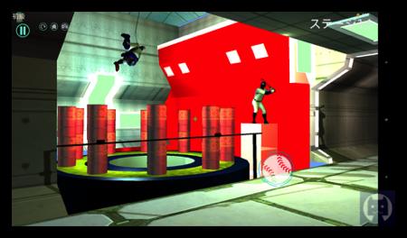 吉田vs古田3D 2 017