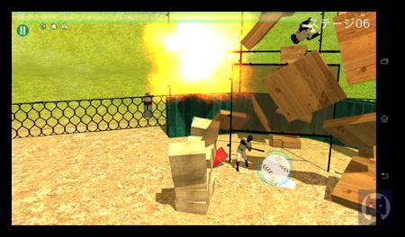吉田vs古田3D 2 009