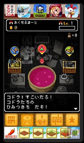 よろづや勇者商店 3 017