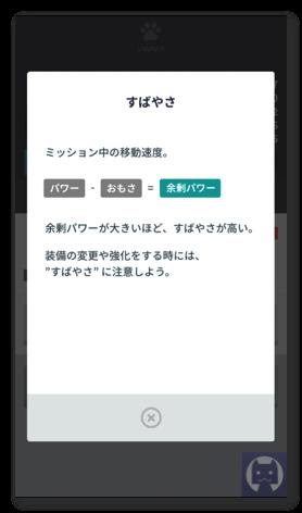 いぬMAX 2 024