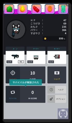 いぬMAX 2 005