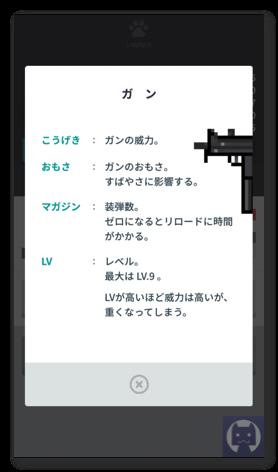 いぬMAX 2 019