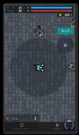 いぬMAX 2 014