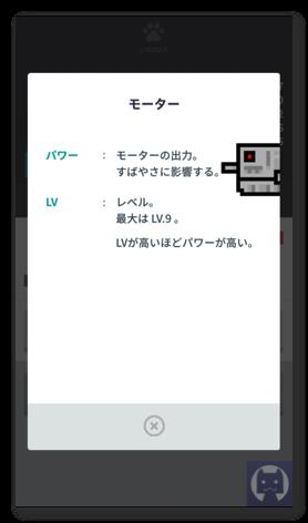いぬMAX 2 023
