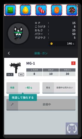 いぬMAX 2 018