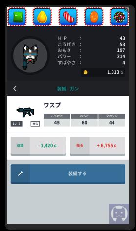いぬMAX 2 003