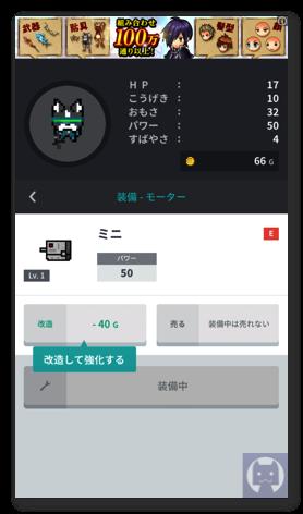 いぬMAX 2 022