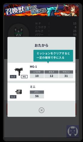 いぬMAX 2 016