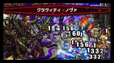 Bravefrontier150201 1 001