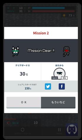 いぬMAX 2 025