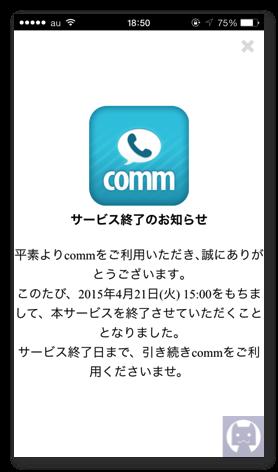 Comm 001