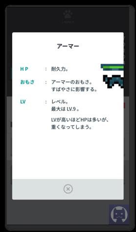 いぬMAX 2 021