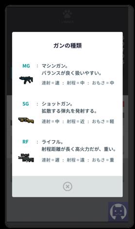 いぬMAX 2 020