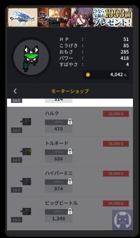 いぬMAX 3 002