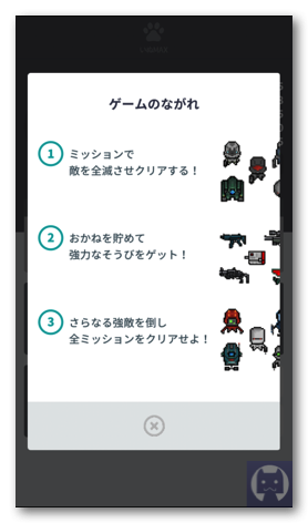 いぬMAX 2 010