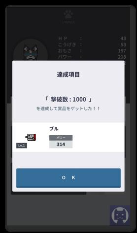 いぬMAX 2 002