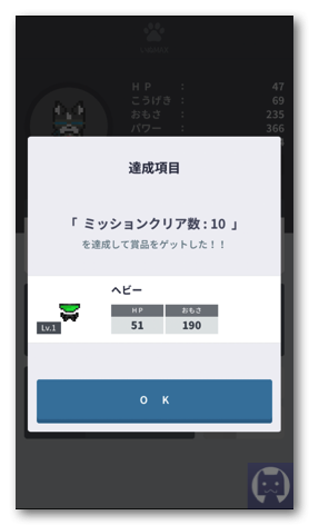 いぬMAX 2 004