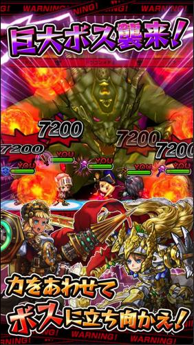 ポイッとヒーロー 2 004