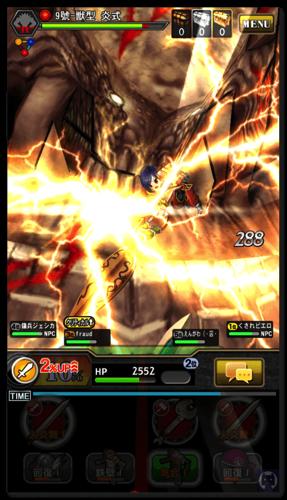 巨神戦争 1 037