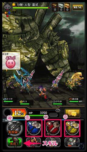 巨神戦争 2 001