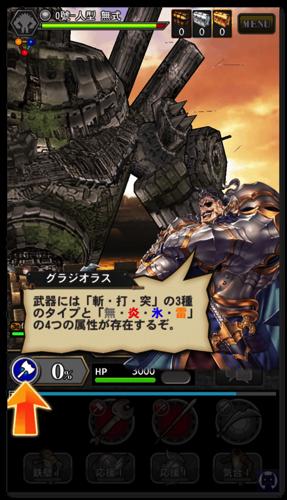 巨神戦争 1 001 copy