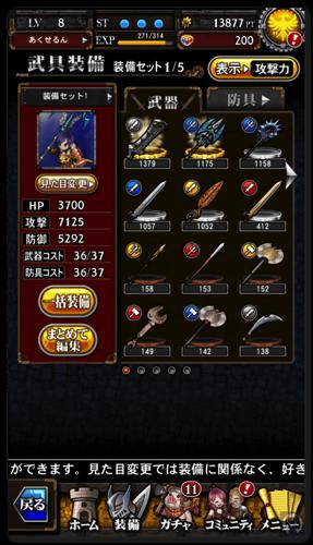 巨神戦争 3 001