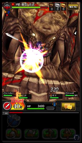 巨神戦争 1 009