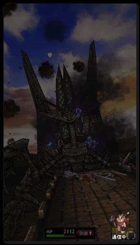 巨神戦争 1 036