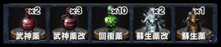 Bravefrontier032615 4 001