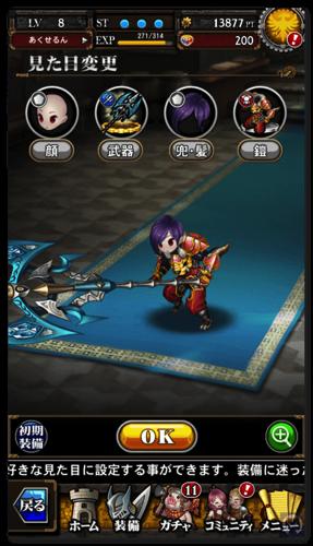 巨神戦争 3 003