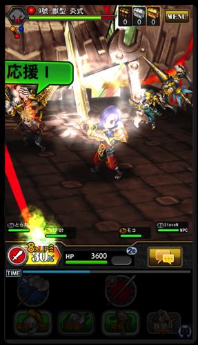 巨神戦争 1 008