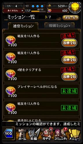 巨神戦争 1 024