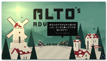Altos Adventure 3 002