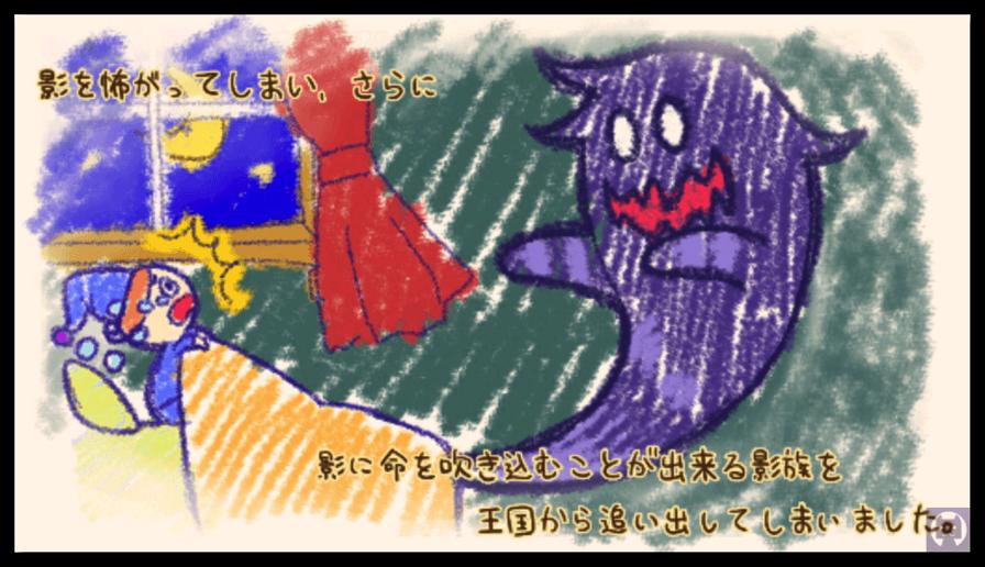 ヒカゲモノ 1 003