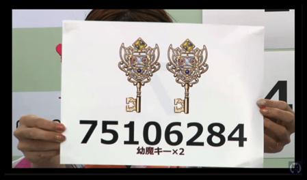 ブレ生15 2 001