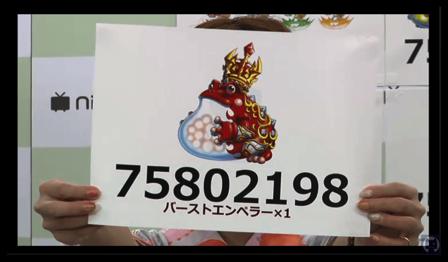 ブレ生15 3 004