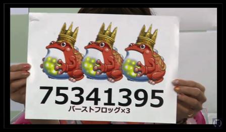 ブレ生15 3 001