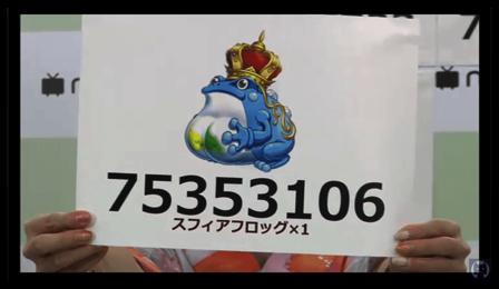 ブレ生15 3 003